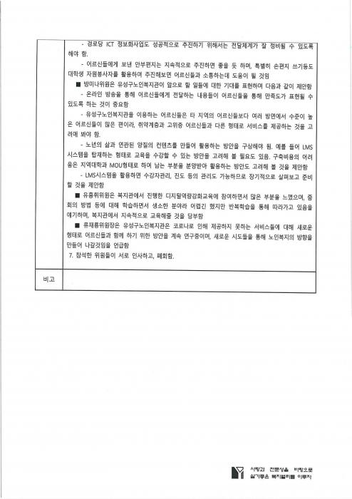 http://yesilver.or.kr/xe/files/thumbnails/633/383/400x250.crop.jpg?20201215110207
