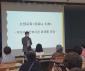 2020년 노인일자리사업 시장형 오감만족상상재미나라 참여자 활동교육 #11