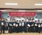 2019년 SK Telecom 스마트폰활용교육 32기 수료식 실시 #6